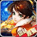 玄天剑舞h5游戏官网在线玩 v1.0