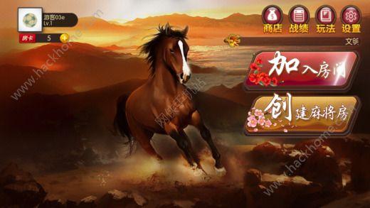 百川信阳棋牌游戏手机版下载图1: