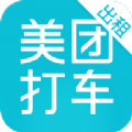 美团出租司机app官方下载手机版 v1.4.41