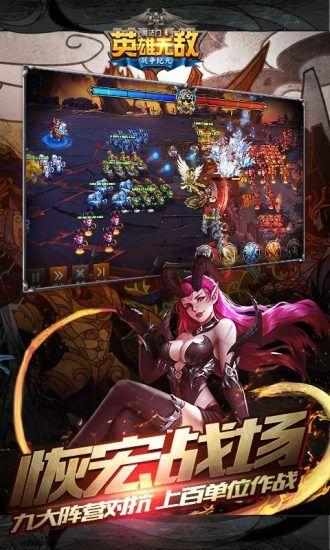 魔法门之英雄无敌战争纪元手机游戏官方网站图3: