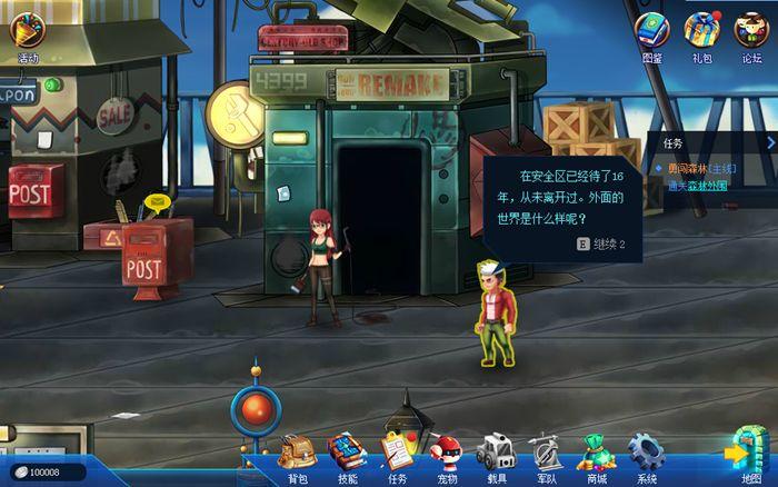 4399爆枪英雄2官网安卓手机版下载图2: