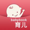 育儿宝典app