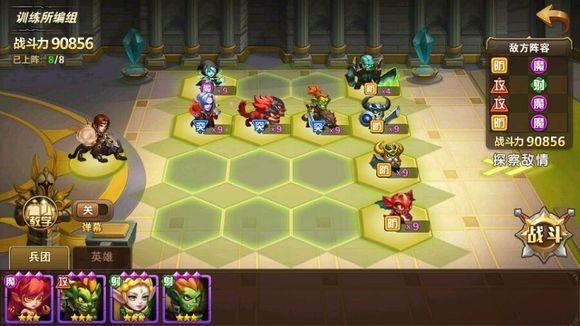 英雄无敌手游明星挑战攻略大全 明星挑战1-3S评分通关攻略[多图]图片2