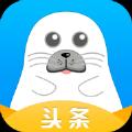 海豹头条官网app下载手机版 v1.0.0.1
