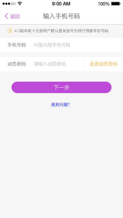 光大银行信用卡阳光惠生活客户端app下载安装图片1