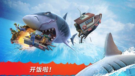 饥饿鲨进化3游戏官网安卓版图4: