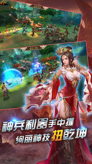三国志赵云传手游官方正式版图4: