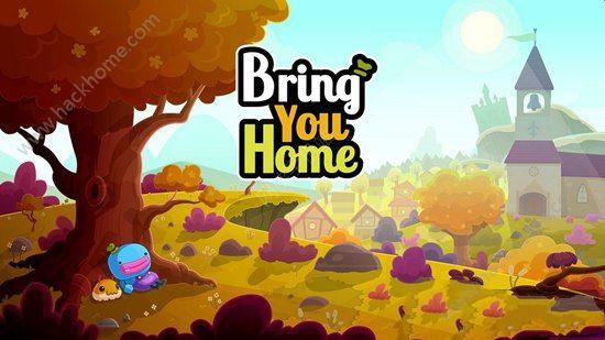带你回家Bring You Home攻略大全 全关卡图文通关总汇[多图]图片1_嗨客手机站