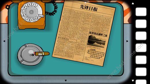 锈湖23号案件游戏手机版下载图3:
