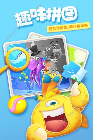 腾讯游戏全民岛主官方正版网站下载图3: