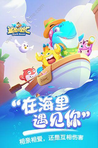 腾讯游戏全民岛主官方正版网站下载图5: