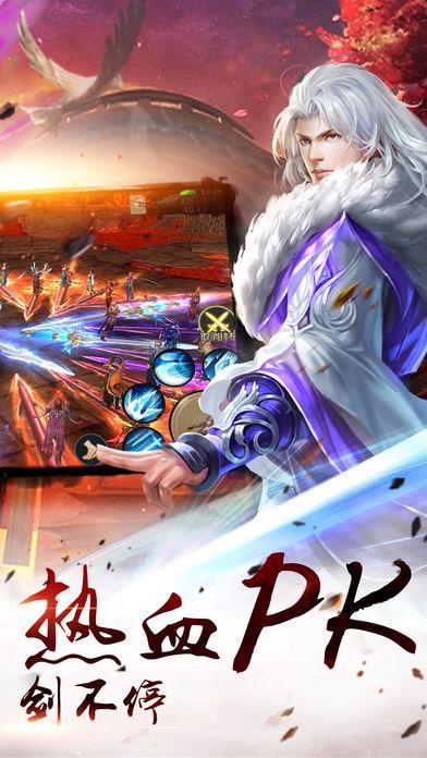 择天奇缘游戏下载官方网站版图1: