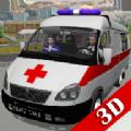 911救护车驾驶员3D游戏官方最新版 v2.1
