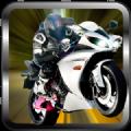 摩托车歼灭赛无限金币中文破解版(Bike Race Fighter) v1.0