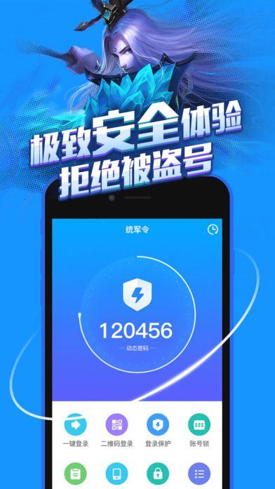 口袋梦三国官方网站最新版下载图3: