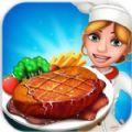 烹饪天下游戏官网中文版(Crazy Cooking Chef) v9.7.3935