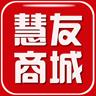 慧友商城官方app下载手机版 v1.0.0