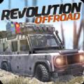 越野革命之路中文无限金币内购破解版(RevolutionOffroad) v1.1.4