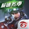 武�b精英官网版