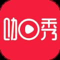 伽秀直播app官方下载安装手机版 v1.1.0.103