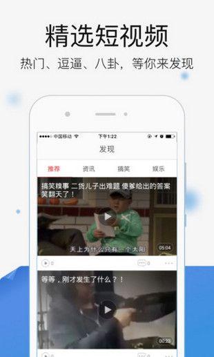 聚看影视app官网下载手机版图4: