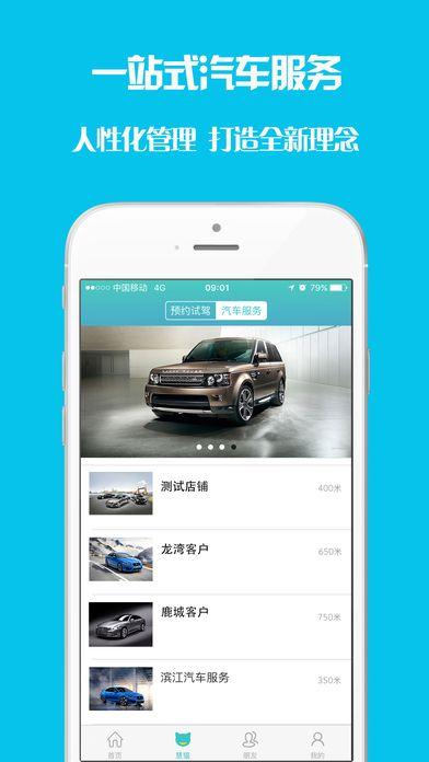 融惠宝官网app下载手机版图2: