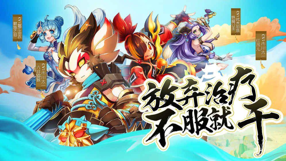 五芒星战记官方网站正式版游戏图3:
