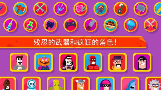弓箭手们游戏官方中文版(bowmasters)图3: