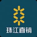 珠江直销银行官方版