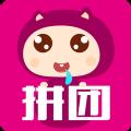 拼团购物app