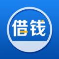天天借钱官网app下载手机版 v4.1.0
