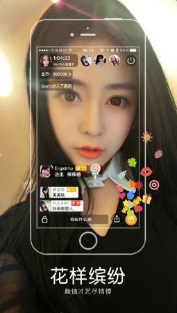 春暖花开地址发生器手机软件app下载图1:
