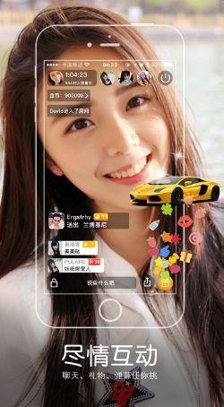 春暖花开地址发生器手机软件app下载图3: