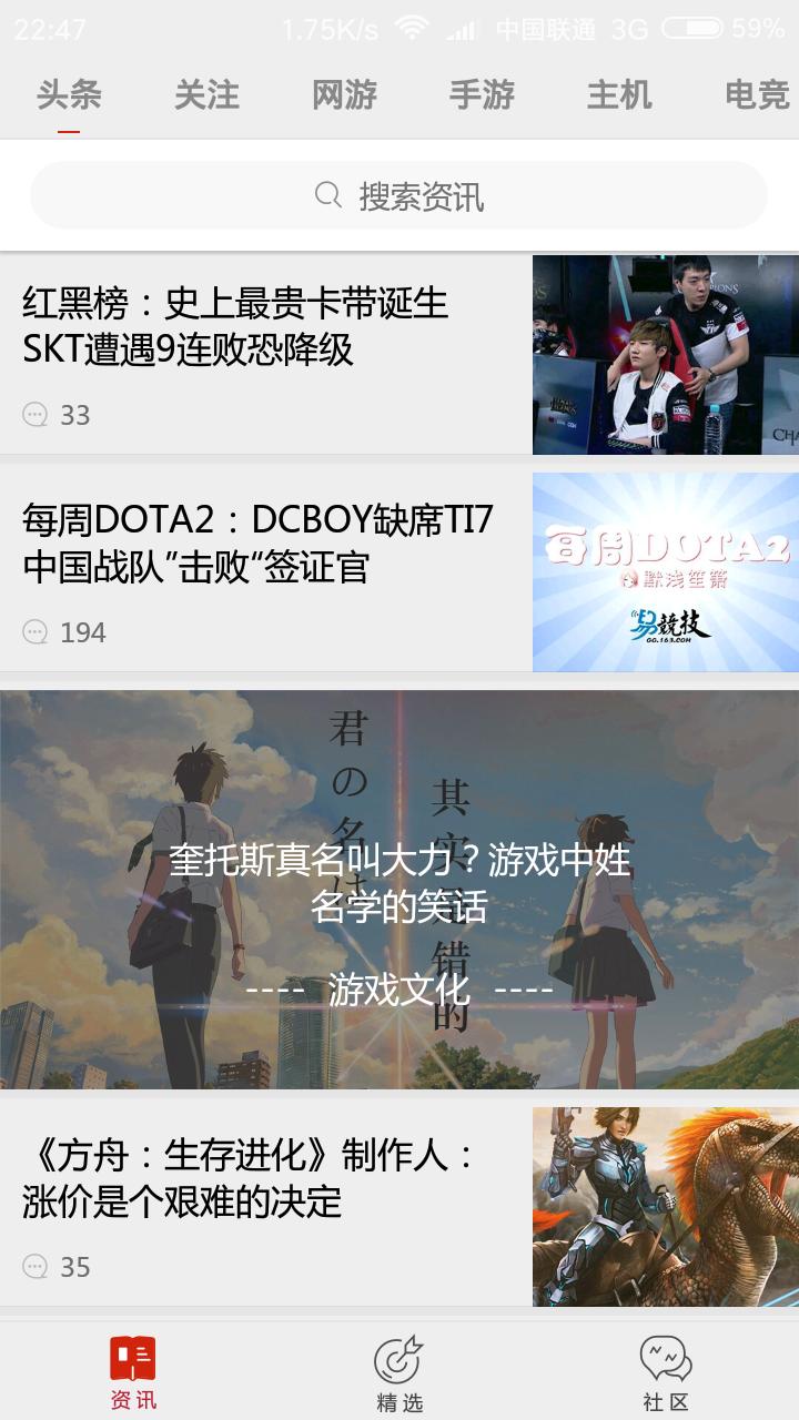 九州娱乐网版app下载v1.