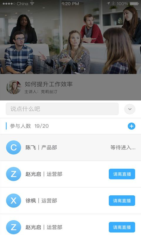 高见企校官网版app下载安装图3: