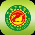 中国农技推广网app
