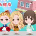 55688YUME官网版