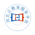 河北云教育