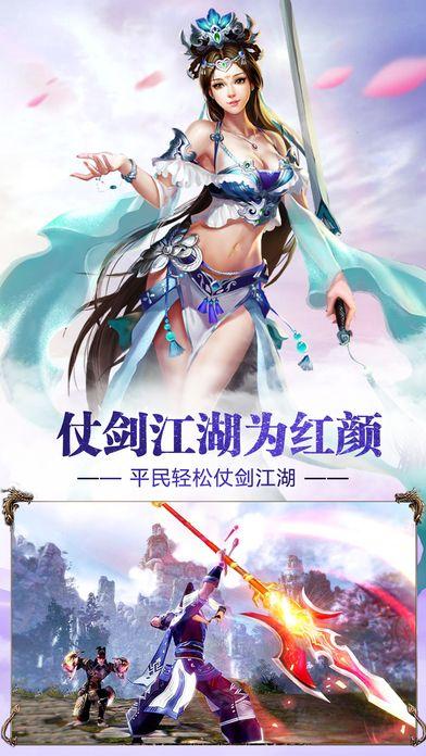 斩仙魔手机游戏官方正版图1: