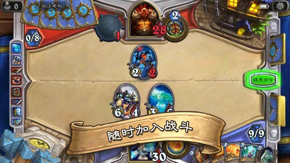 炉石传说手游官网最新版图3: