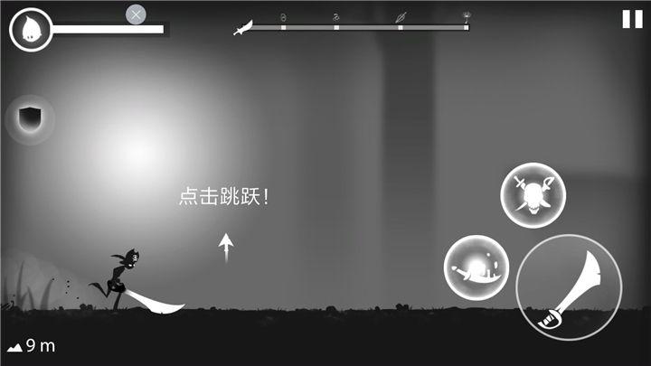 火柴人跑酷游戏中文汉化版图1: