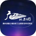 职培系统官网软件app下载 v1.2