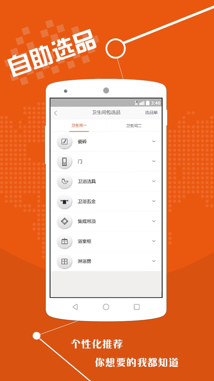 精东色板app下载安装 精东影业传媒在线观看
