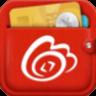 微博钱包借钱官网app下载安装 v1.1.7