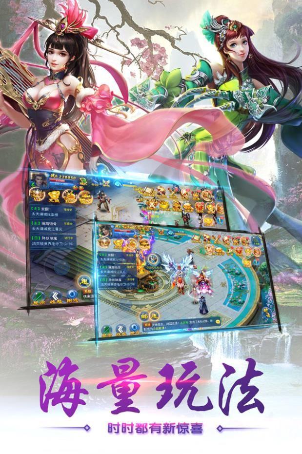 神域九歌官方网站下载游戏图1: