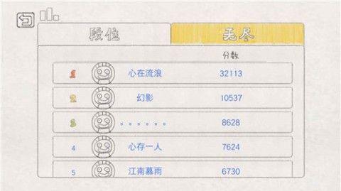 小飞机大作战游戏官网正版下载图3:
