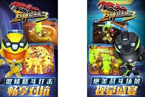 巨神战击队3攻略大全 巨神战击队3攻略秘籍图片