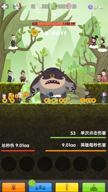 狂点妖妖灵游戏官方安卓版图3: