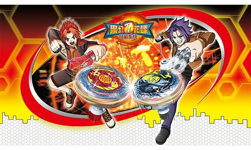 魔幻陀螺之战榜系统游戏安卓版图5:
