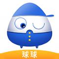球球便利官网手机版app下载 v1.1.2